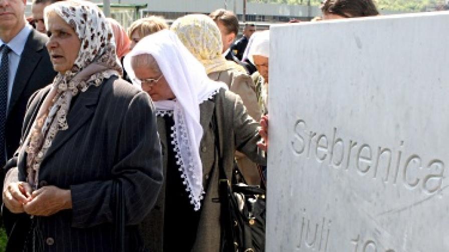 15 години от клането в Сребреница