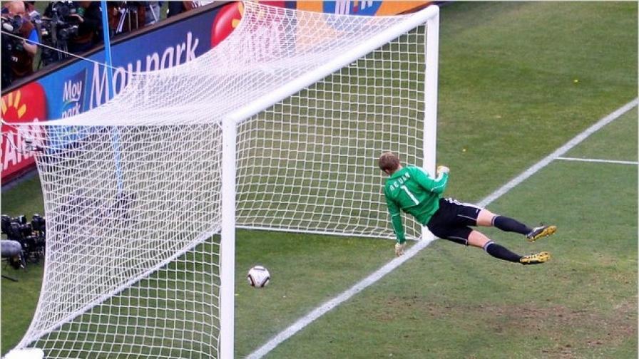 Германия-Англия, 2010: След шут на англичанина Лампард топката се удря в напречната греда, тупва зад голинията и тогава германският вратар я хваща пред линията...