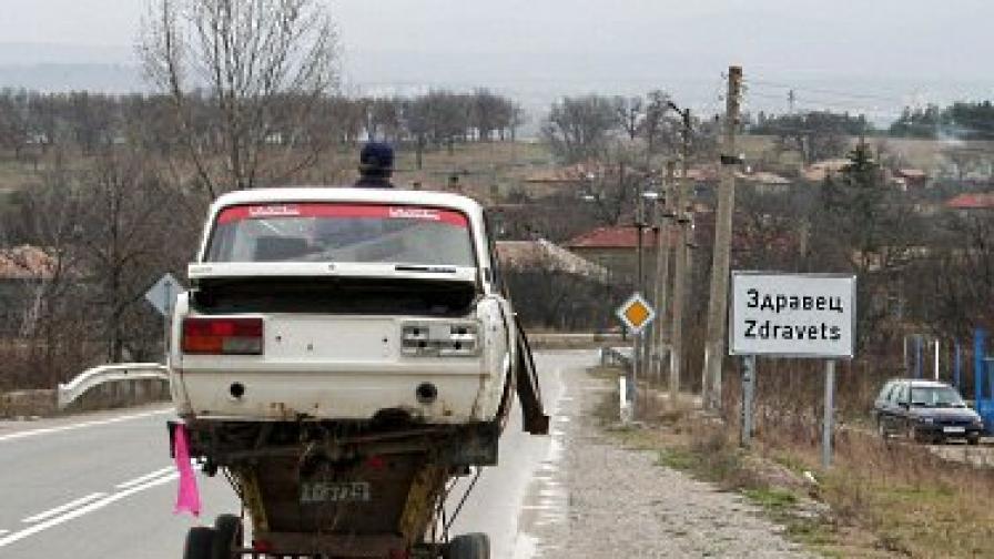 НАП-Бургас продаде на търг две каруци