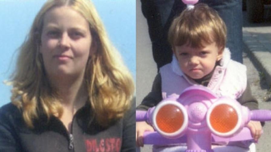 Изчезналите майка и дете се намериха