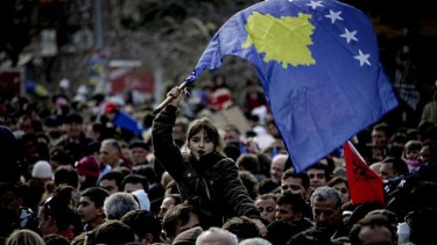 Резултат с изображение за независимостта на Косово.