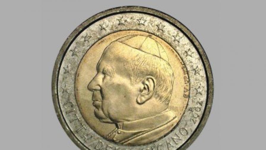 Ватиканът пуска в обращение част от евромонетите си