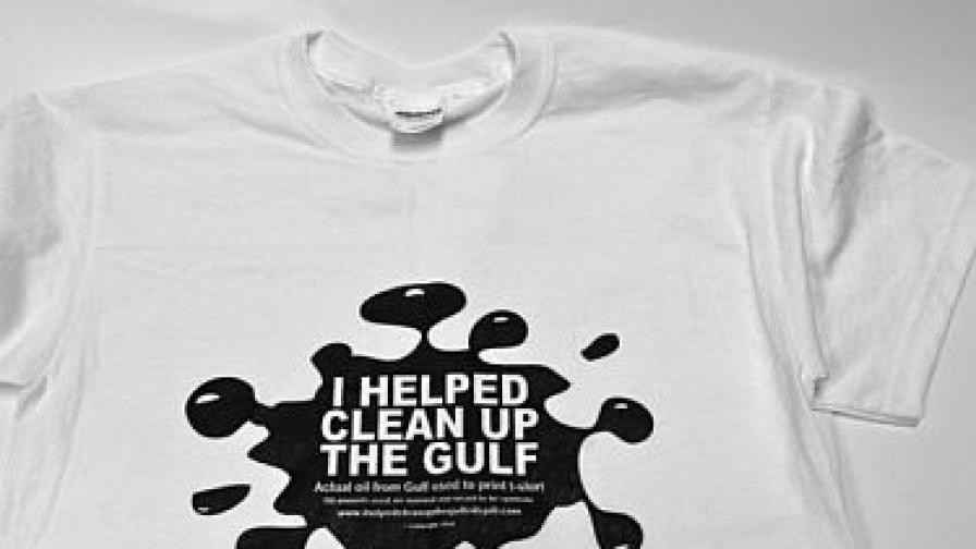 SOS: Kупете си тениска или муска с петрол!