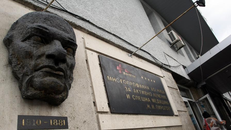 """17 деца от дом в Драгалевци с повръщане в """"Пирогов"""""""