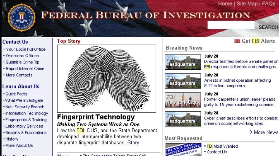 ФБР се домогва до съобщенията в интернет
