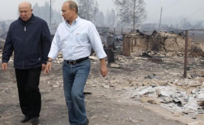 В Русия обявиха извънредно положение заради пожарите