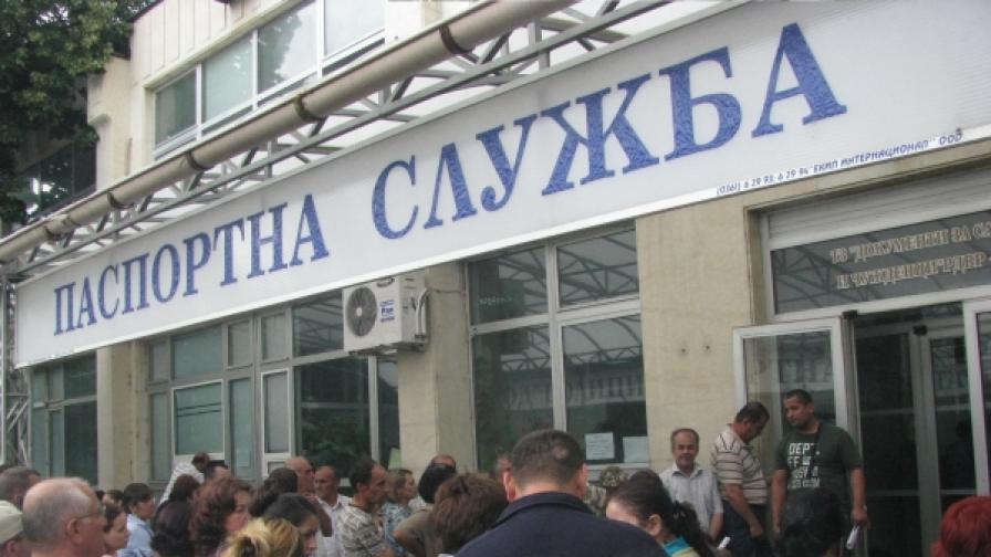 Български турци,изселници, редовно идват в Кърджали, за да получат български паспорти и да пътуват свободно из ЕС