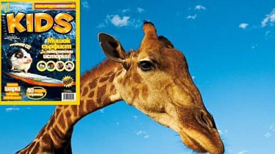 Животни с невероятни умения в новия брой на NGKids