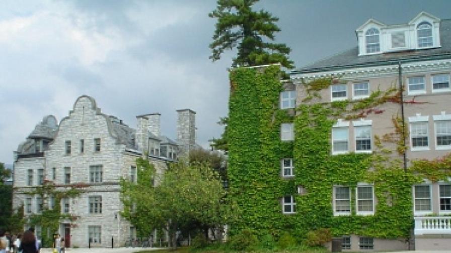 Малък частен колеж беше обявен за ВУЗ номер едно в САЩ