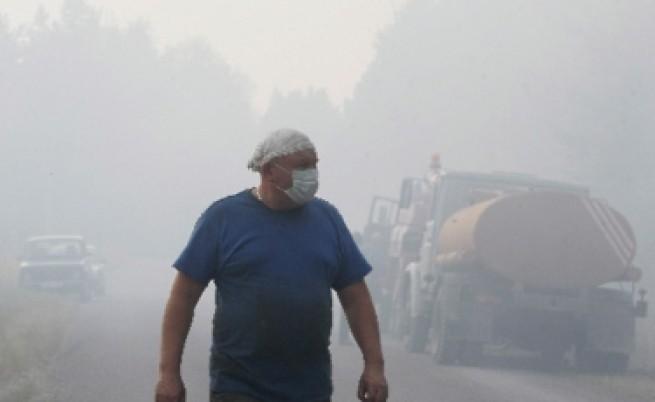 Нов пожар застрашава Москва с токсичен дим