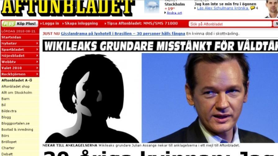"""Търсят ли в Швеция създателя на """"Уикилийкс""""?"""