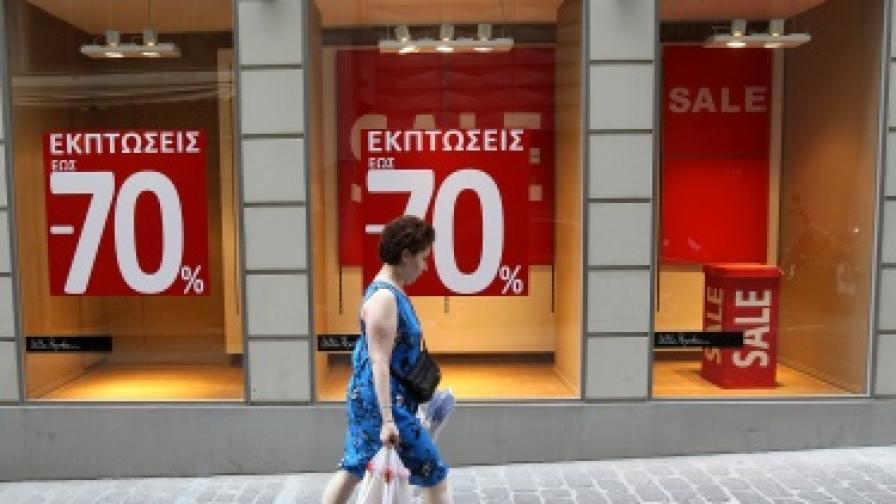 Гръцките потребители в нервна криза