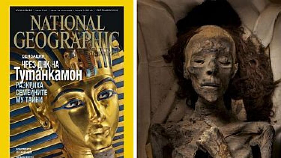 Семейните тайни на Тутанкамон в NG