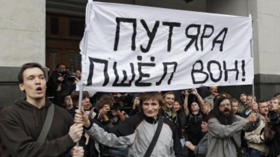 Руската милиция щурмува редакцията на опозиционно списание