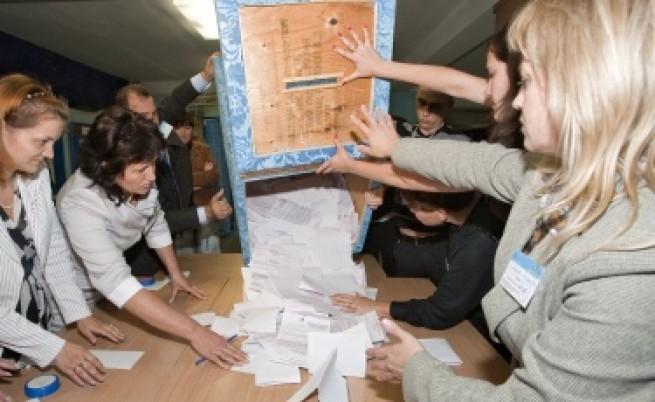Референдумът в Молдова се провали