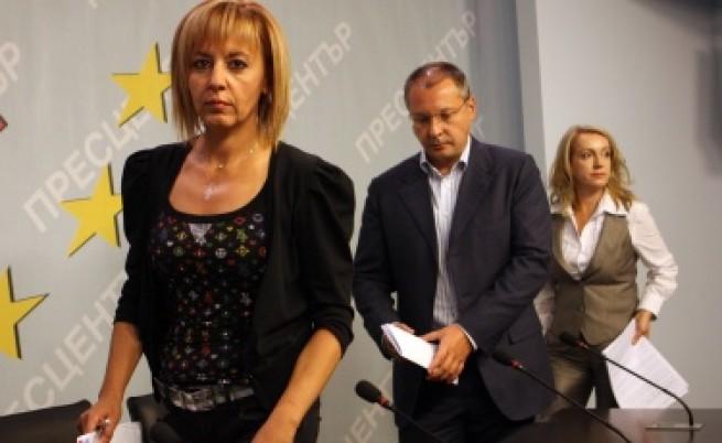 БСП иска оставката на Анна-Мария Борисова