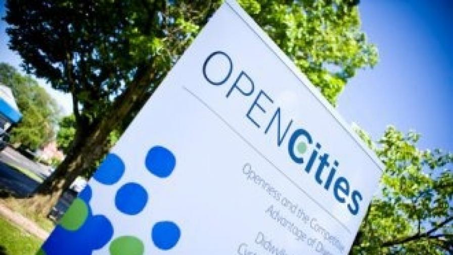 """""""Отворени градове"""" e регионален проект по инициатива на  Британския съвет"""