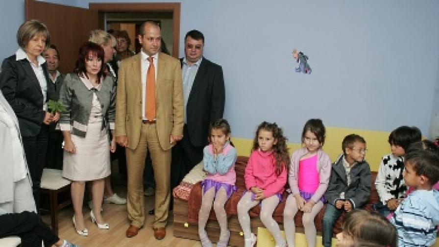 """""""Център за настаняване от семеен тип за деца с увреждания"""", оборудван със средства от кампанията """"Великолепната шесторка - за децата от Могилино""""."""