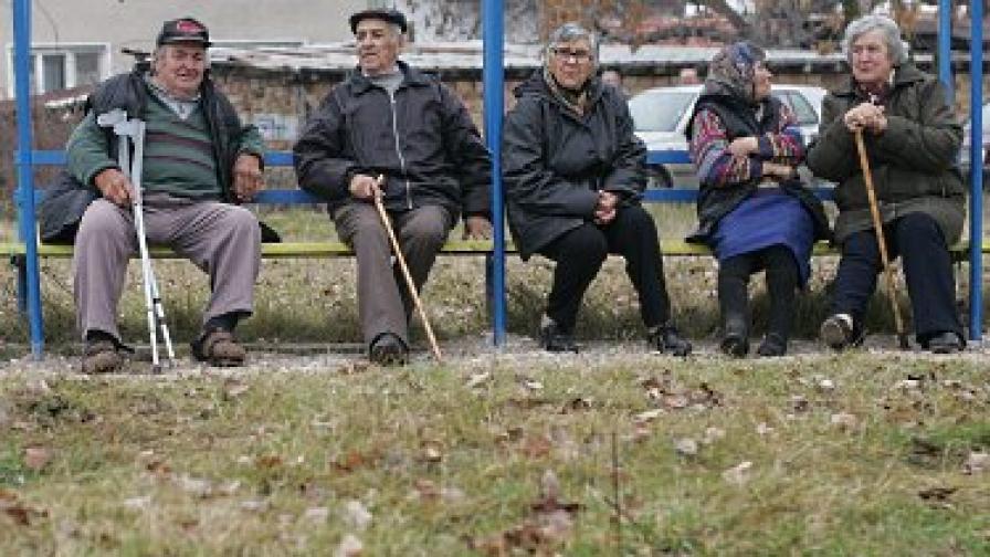 НОИ с нов вариант за пенсионната реформа