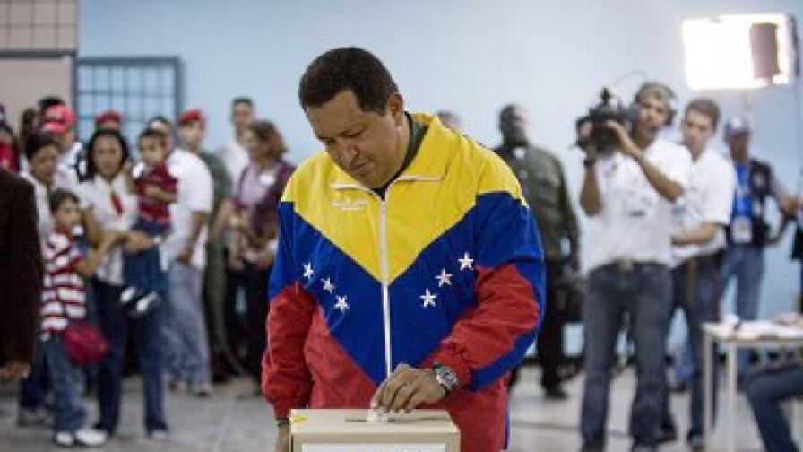 Социалистите на Чавес спечелиха парламентарните избори