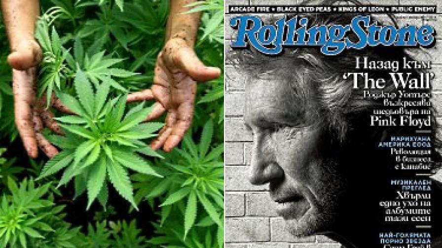 """""""Ролинг стоун"""": Роджър Уотърс слага още една тухла в стената"""