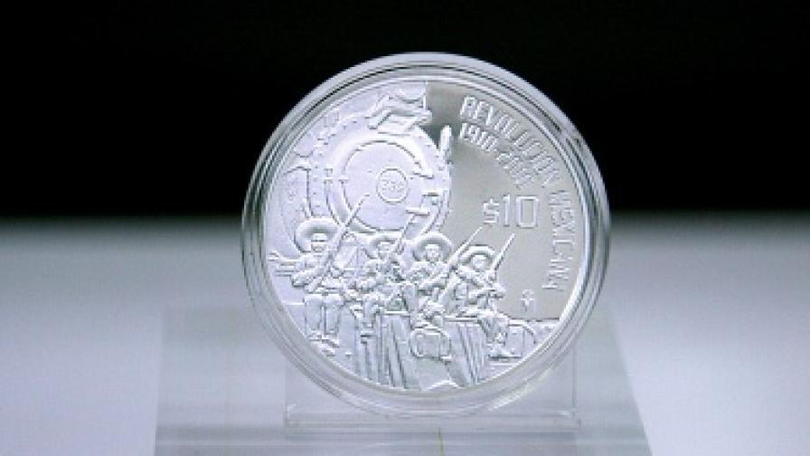Най-красивата монета в света е...