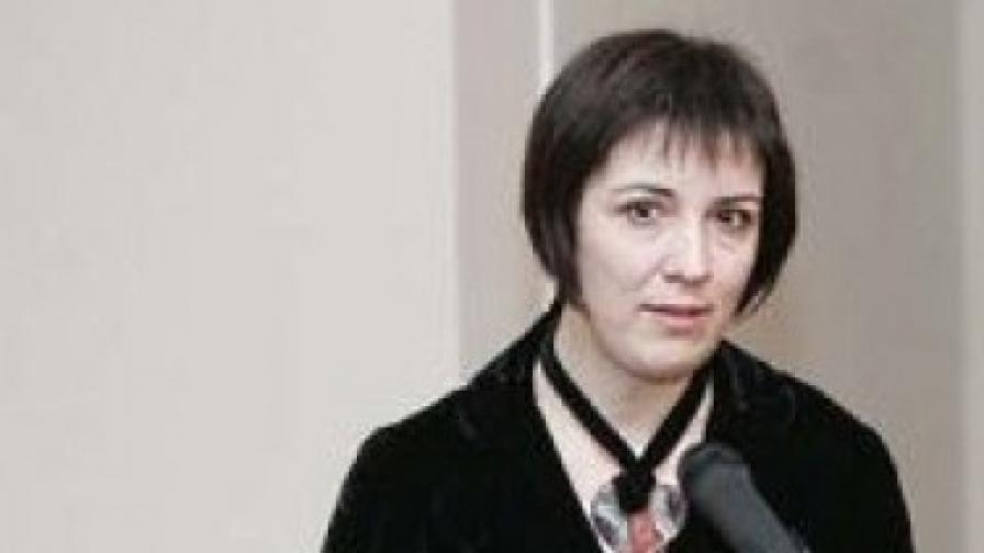 Любослава Русева