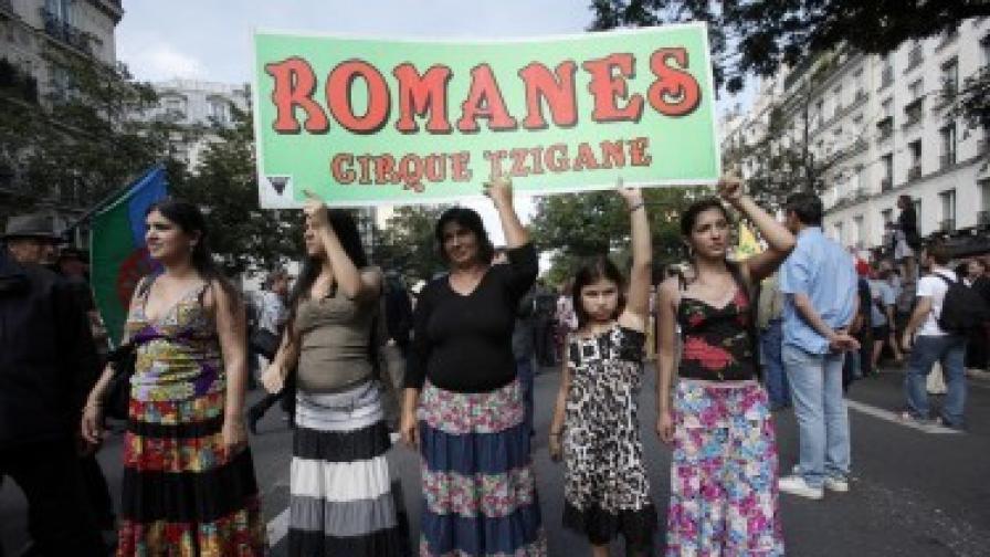 Миналия месец десетки хиляди демонстранти участваха в протести из цяла Франция и различни страни в Европа против политиката на френския президент Никола Саркози за експулсиране на роми от Румъния и България