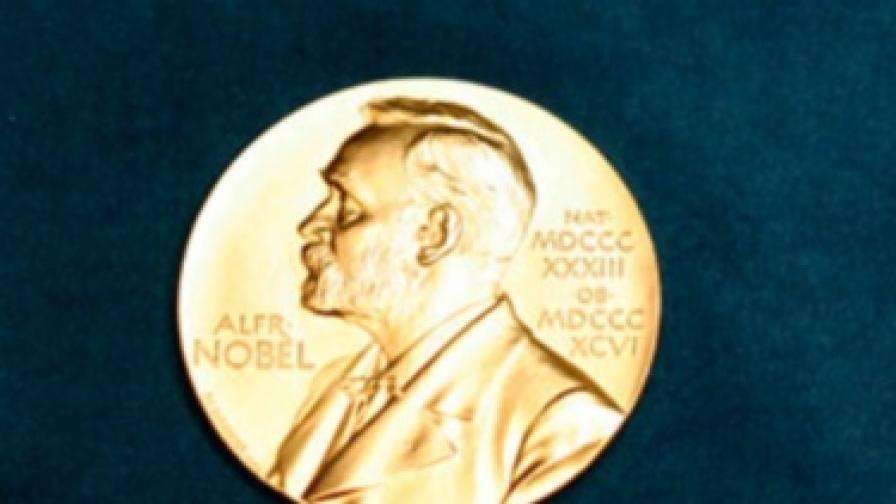 Лауреатите на Нобеловата награда за медицина или физиология се определят от Кралския Каролински медикохирургичен институт в Стокхолм. Наградите се връчват от краля на Швеция на церемония в Стокхолмската концертна зала