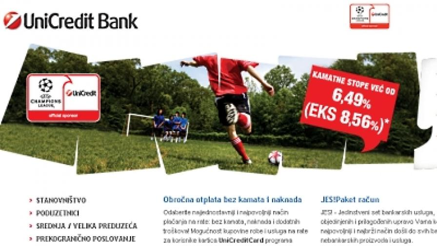 Откраднаха 4 млн. евро от банка в Босна