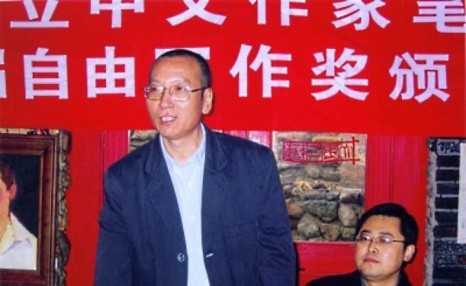 Китайският дисидент Лю Сяобо с Нобелова награда за мир