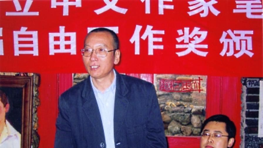 Архивна снимка, направена в Пекин неизвестно кога,на китайския дисидент Лю Сяобо
