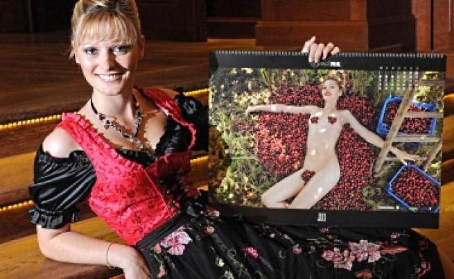 Селски моми от Германия в еротичен календар