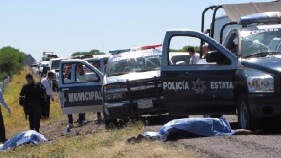 Латинска Америка: 1,3 млн. убийства за десетилетие
