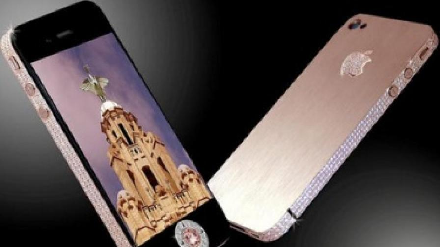 8 млн. долара за iPhone?