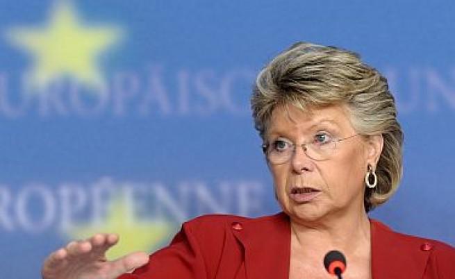 ЕК срещу Франция за ромите - 0:1
