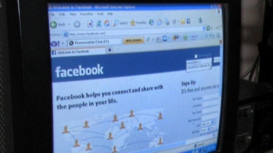 Забраняват социалните мрежи на работното място