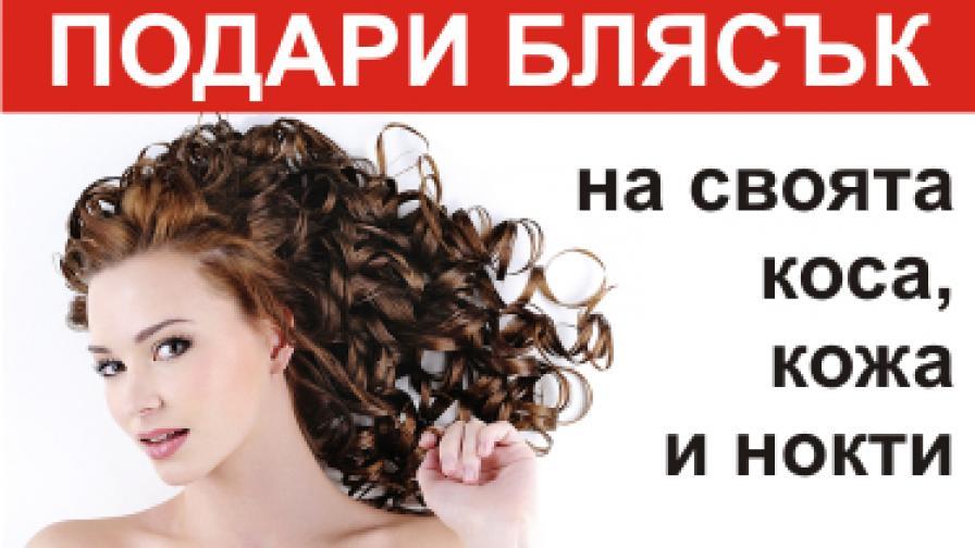 Пламна интернет заради еликсир за коса