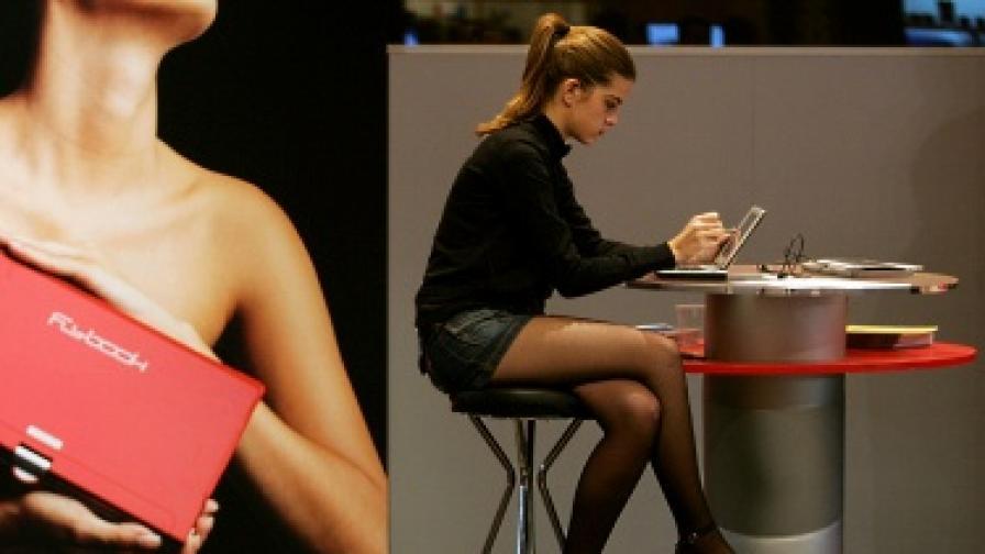 Испанките са най-палави в интернет
