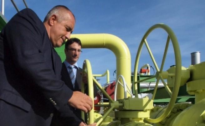 Започна добивът на газ от