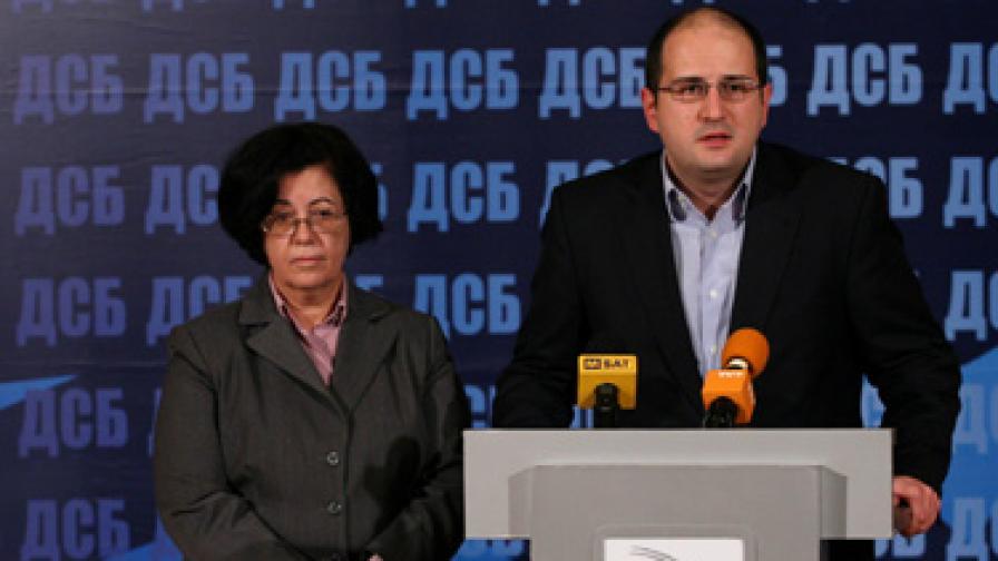 ДСБ: Назначаването на кметове = тоталитаризъм