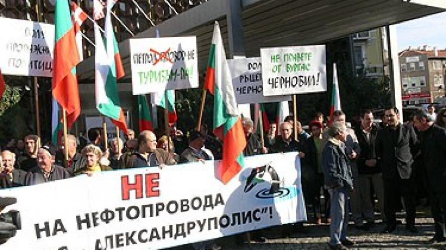 "МОСВ оцени отрицателно доклада за ОВОС на проекта ""Бургас-Александруполис"""