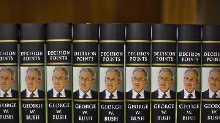 """""""Амнести"""" иска Обама да съди Буш след признанието му"""