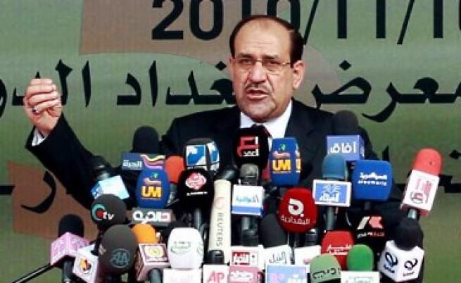 Иракските лидери май се разбраха за властта