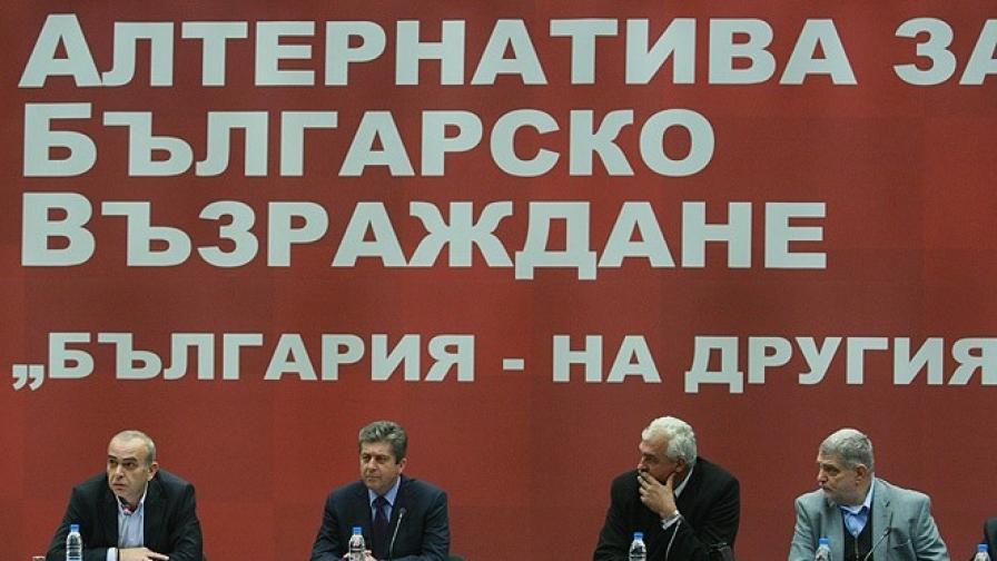 Обявеното вчера раждане на Гражданското движение Раждането на АБВ и програмната реч на президента Георги Първанов са обект на остра критика