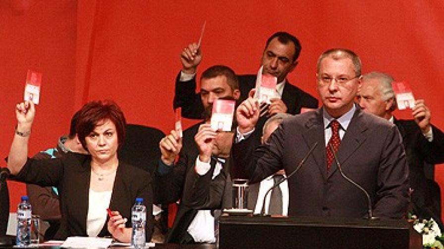 Станишев: Ако АБВ е партия, членовете на БСП да избират