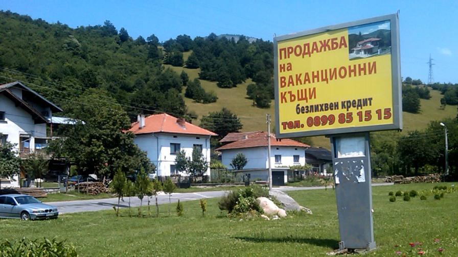 """Руснаците казали """"нет"""" на българските имоти"""