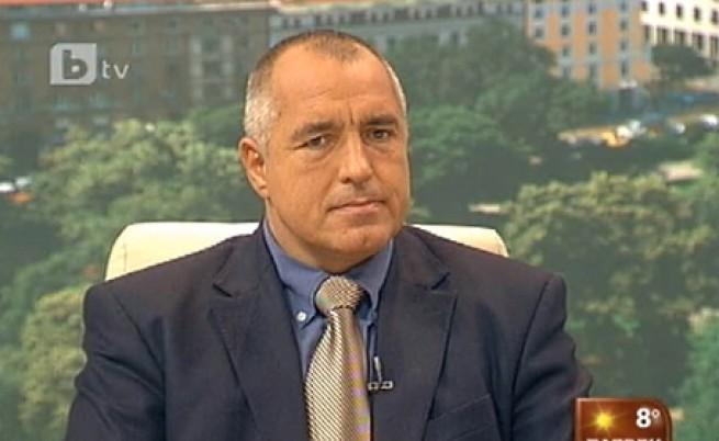 Бойко Борисов: Първанов, Доган и БСП са едно и също нещо