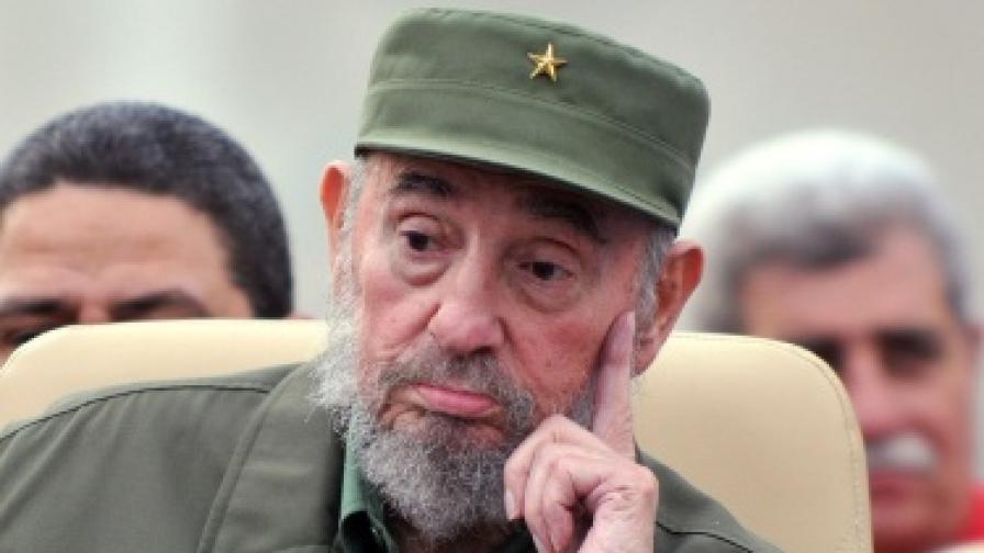 Фидел Кастро сдава и партийния пост?