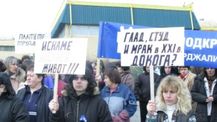 """200 шивачки осъдиха гръцката """"Булфанко"""" в Кърджали"""